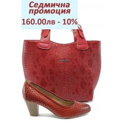 Дамски стилен комплект Jana 8-22401-26 и СБ 1130 червен
