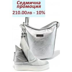 Дамски комплект ИО 1665 и Marco Tozzi 61104 бял