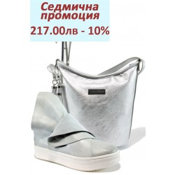 Дамски комплект ИО 1660 и Marco Tozzi 61104 сребро