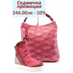 Дамски комплект ИО 1658 и Marco Tozzi 61122 розов