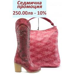 Дамски комплект ИО 1690 и Marco Tozzi 61122 розов
