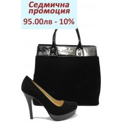Дамски комплект МИ 20 и СБ 1122 черен