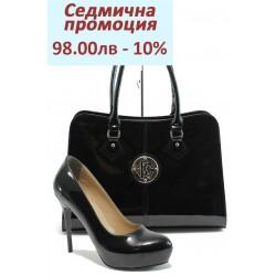Дамски комплект МИ 019 и СБ 1124 черен