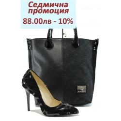 Дамски комплект МИ 2025 и СБ 1129 черен