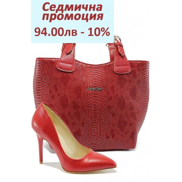 Дамски комплект МИ 2025 и СБ 1130 червен