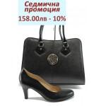 Дамски комплект Caprice 9-22406-26 и СБ 1124 черен