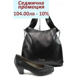 Дамски комплект Jana 8-22460-26 и СБ 1131 черен