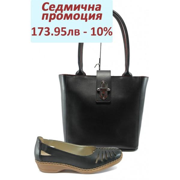 Дамски комплект Remonte 1634-01 и СБ 1153 черен