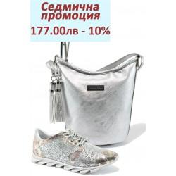 Дамски комплект МИ 823 и Marco Tozzi 2-61104-26 сребро