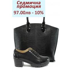 Дамски комплект МИ 860 и СБ 1175 черен