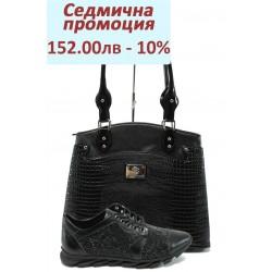 Дамски комплект МИ 823 и СБ 1177 черен
