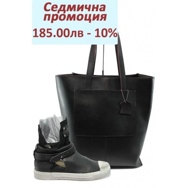 Дамски спортен комплект НИ 8-430 и СБ 1135 черен