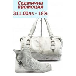 Дамски спортен комплект НИ 8-668 и ИО 32 бял