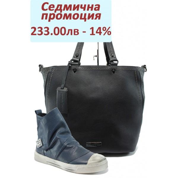 Дамски спортен комплект НИ 8-668 и Marco Tozzi 2-61106-25 син