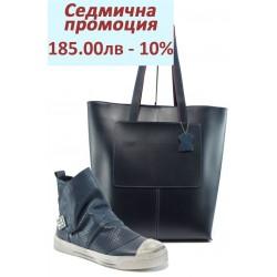 Дамски спортен коплект НИ 8-668 и СБ 1135 син