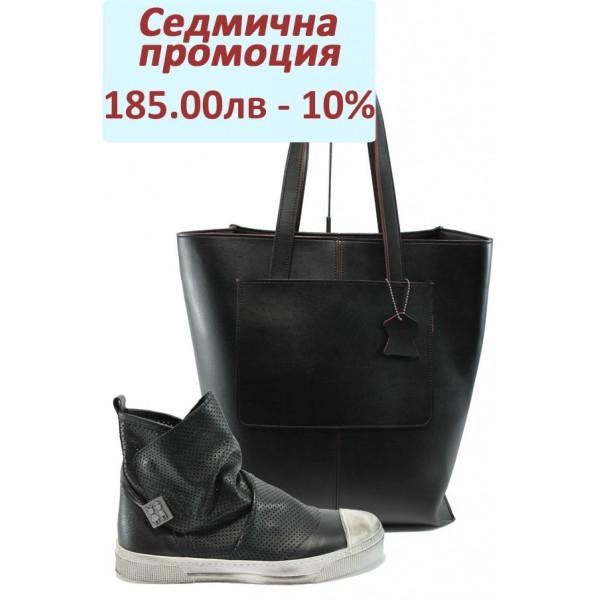 Дамски спортен комплект НИ 8-668 и СБ 1135 черен