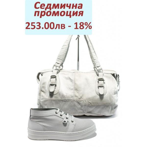 Дамски спортен комплект НБ Stela-975 и ИО 32 бял