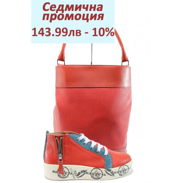 Дамски ежедневен комплект НБ 62113-976 и СБ 1189 червен