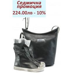 Дамски ежедневен комплект НИ 8-5201 и Marco Tozzi 2-61104-26 черен