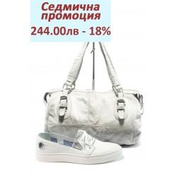 Ежедневен дамски комплект МЙ 23098 и ИО 32 бял