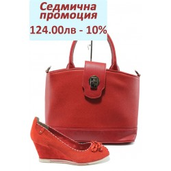 Ежедневен дамски комплект Marco Tozzi 2-29305-26 и СБ 1184 червен
