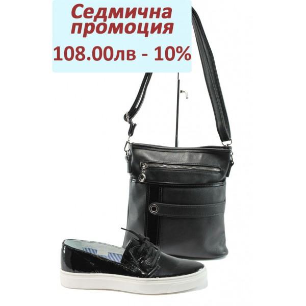 Ежедневен дамски комплект МЙ 23098 и СБ 1001 черен