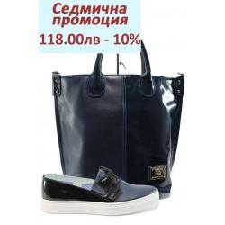 Ежедневен дамски комплект МЙ 23098 и СБ 1129 син