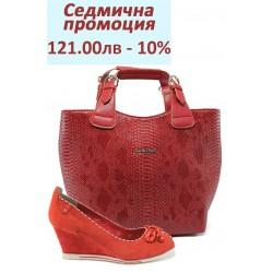 Ежедневен дамски комплект Marco Tozzi 2-29305-26 и СБ 1130 червен