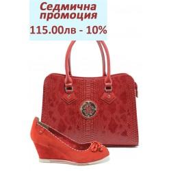 Ежедневен дамски комплект Marco Tozzi 2-29305-26 и СБ 1124 червен