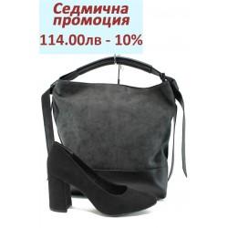 Дамски комплект Marco Tozzi 2-22432-37 и СБ 1203 черен | Комплекти обувки и чанти | MES.BG