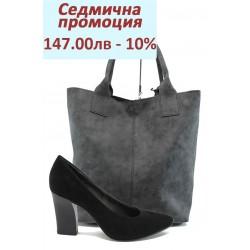 Дамски комплект S.Oliver 5-22401-37 и СБ 1199 черен | Комплекти обувки и чанти | MES.BG