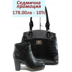 Дамски комплект Marco Tozzi 2-25824-37 и СБ 1177 черен | Комплекти обувки и чанти | MES.BG