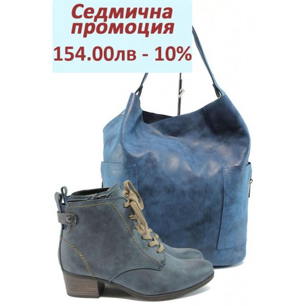 Дамски комплект Jana 8-25162-27Н и СБ 1198 син | Комплекти обувки и чанти | MES.BG