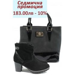 Дамски комплект Jana 8-25333-27G и СБ 1194 черен | Комплекти обувки и чанти | MES.BG