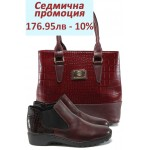 Дамски комплект Rieker L6090-35 и СБ 1204 бордо | Комплекти обувки и чанти | MES.BG