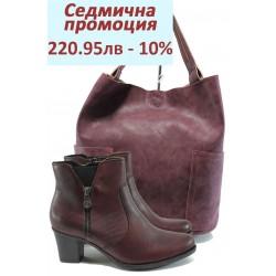 Дамски комплект Rieker Z7650-35 и СБ 1198 бордо | Комплекти обувки и чанти | MES.BG