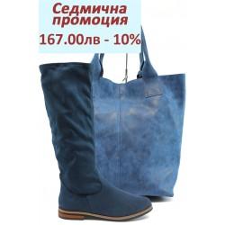 Дамски комплект Caprice 9-25506-27 и СБ 1199 син | Комплекти обувки и чанти | MES.BG