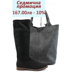 Дамски комплект Caprice 9-25506-27 и СБ 1199 черен | Комплекти обувки и чанти | MES.BG