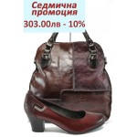 Дамски комплект Jana 8-22404-27Н и ИО 12 бордо | Комплекти обувки и чанти | MES.BG