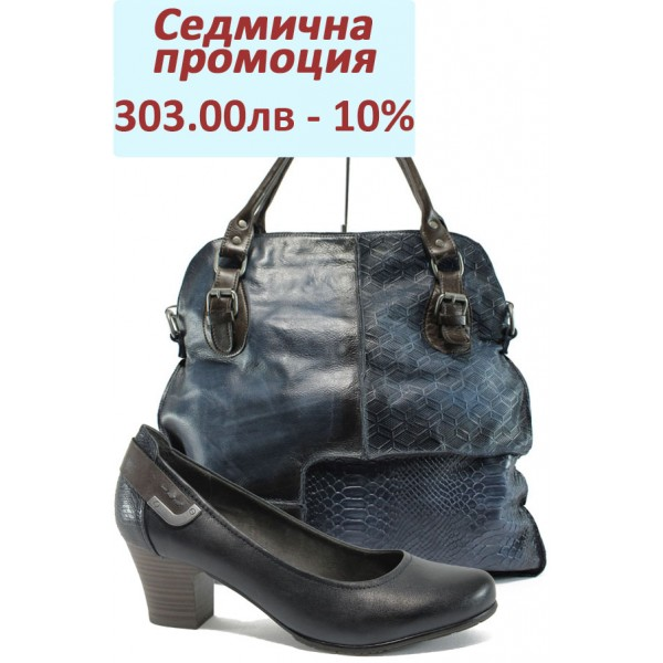 Дамски комплект Jana 8-22404-27Н и ИО 12 син | Комплекти обувки и чанти | MES.BG