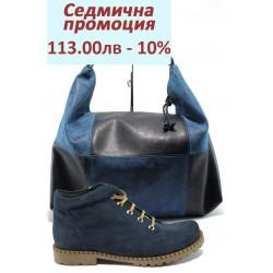 Дамски комплект ГА 828-1 и СБ 1126 син | Комплекти обувки и чанти | MES.BG