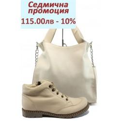 Дамски комплект ГА 828-41 и СБ 1131 бежов | Комплекти обувки и чанти | MES.BG