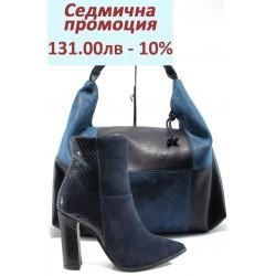 Дамски комплект МИ 302 и СБ 1126 син | Комплекти обувки и чанти | MES.BG