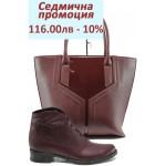 Дамски комплект НЛ 104-2027 и СБ 1188 бордо   Комплекти обувки и чанти   MES.BG