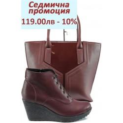 Дамски комплект НЛ 102-3766 и СБ 1188 бордо | Комплекти обувки и чанти | MES.BG