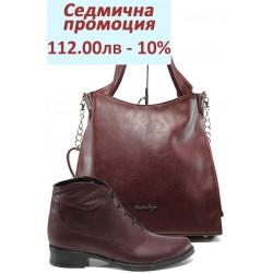 Дамски комплект НЛ 104-2027 и СБ 1131 бордо | Комплекти обувки и чанти | MES.BG