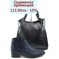 Дамски комплект НЛ 104-2027 и СБ 1131 син | Комплекти обувки и чанти | MES.BG