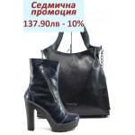Дамски комплект НЛ 218-15493 и СБ 1131 син | Комплекти обувки и чанти | MES.BG