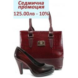 Дамски комплект Marco Tozzi 2-22410-37 и СБ 1204 бордо | Комплекти обувки и чанти | MES.BG