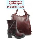 Дамски комплект МИ 30 и СБ 1231 бордо | Комплекти обувки и чанти | MES.BG